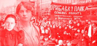 Revolução Russa: Da subversão ao silêncio