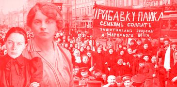 'Mulher, Estado e Revolução' analisa o papel das mulheres na Revolução Russa de 1917 e as lições deixadas por elas