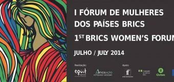 Cúpula dos Brics: em debate o modelo de desenvolvimento dos países emergentes