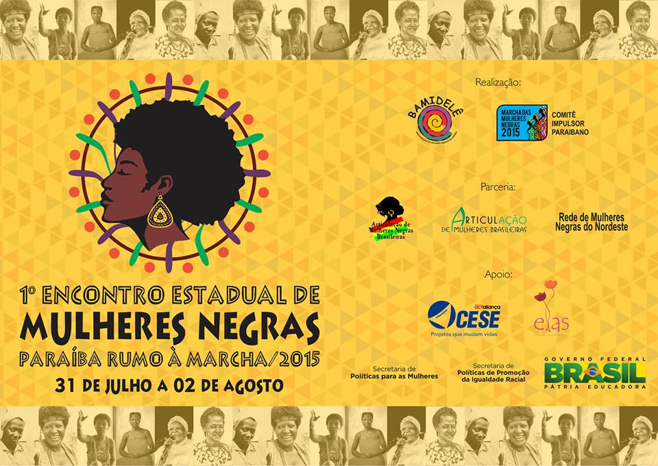 31/07 a 02/08 – I Encontro Estadual das Mulheres Negras – Paraíba Rumo a Marcha/2015