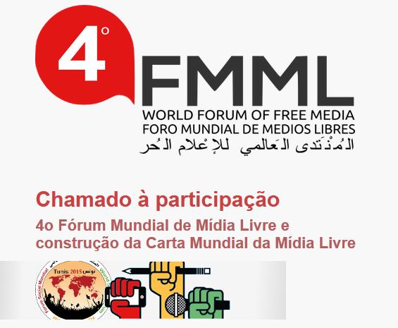 4-FMML