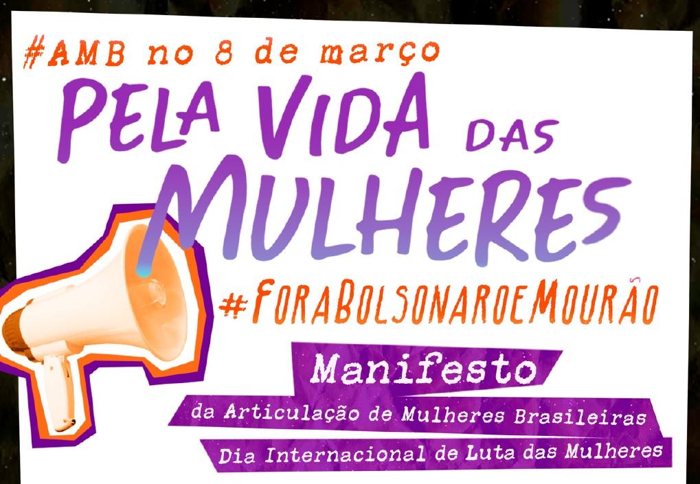 #AMB no 8 de Março: PELA VIDA DAS MULHERES!