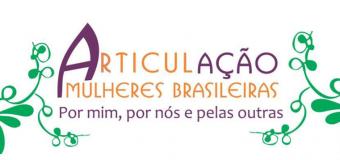 Nota da AMB | Em defesa da legalidade democrática e contra o julgamento arbitrário do ex-presidente Lula