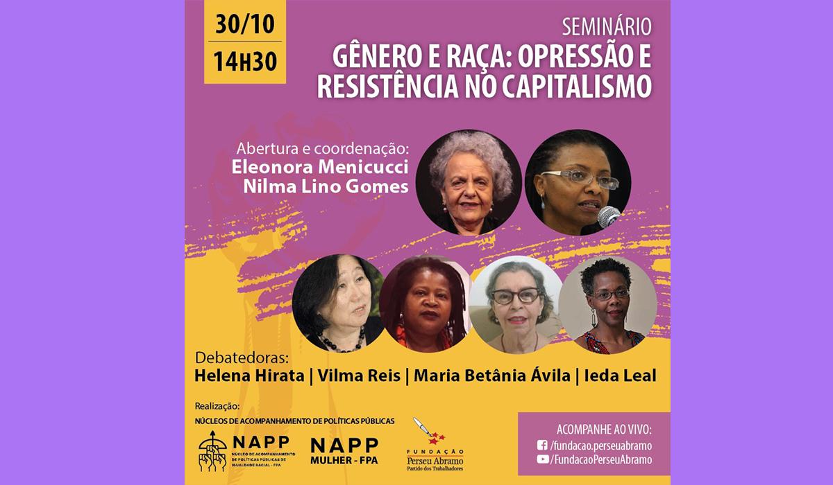 Seminário coordenado por Eleonora Menicucci e Nilma Lino Gomes debate desigualdade de gênero e raça no Brasil
