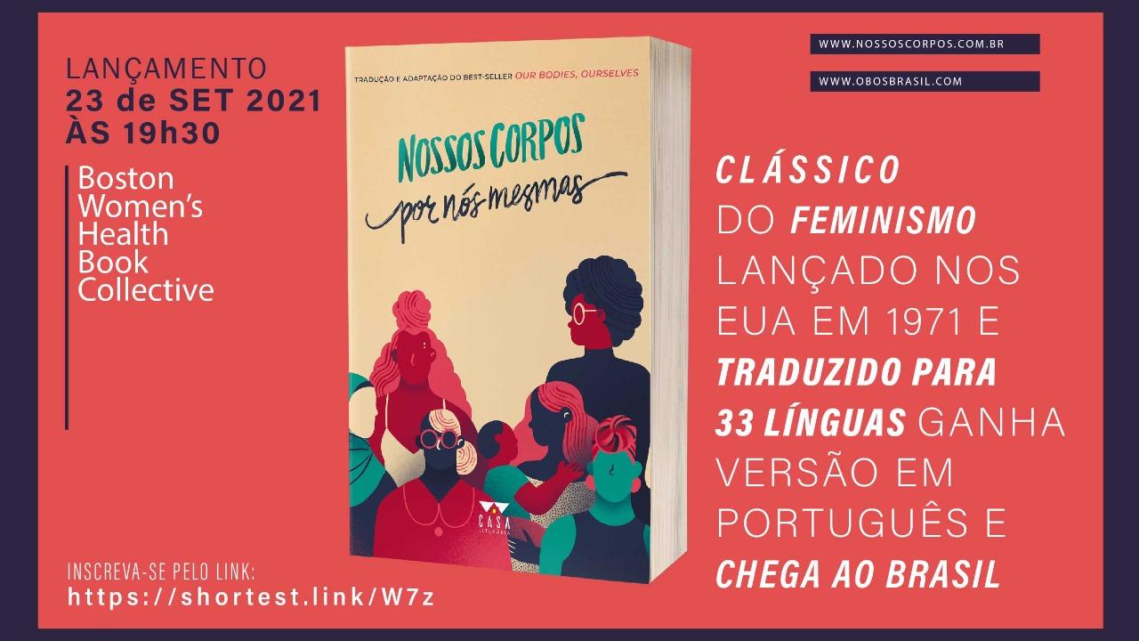 Tradução em português de clássico do feminismo será lançado no próximo dia 23