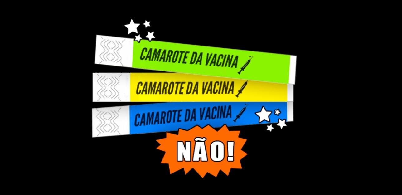Camarote da Vacina NÃO! Pressione os Senadores contra a aprovação da PL 948/2021