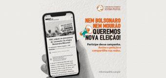 CASSA A CHAPA, TSE! Nem Bolsonaro, nem Mourão, queremos nova eleição!